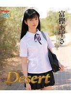 Desert/富樫あずさ (ブルーレイディスク)