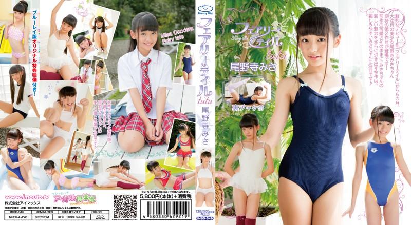 [IMBD-349] Misa Onodera 尾野寺みさ フェアリーテイル tutu Blu-ray