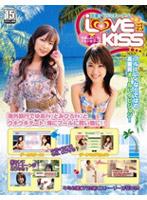 恋愛アドベンチャーゲーム LOVE×2 KISS ゆあとみひろとどきどきデート (ブルーレイディスク)