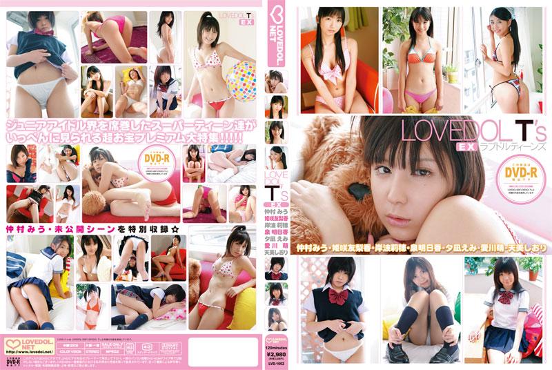 LOVE DOL T's EX