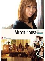 三宿菜々 Aircon House サンプル動画