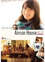 悠木ゆうか Aircon House サンプル動画