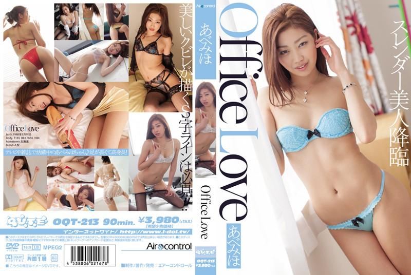 [OQT-213] Miho Abe あべみほ – Office Love