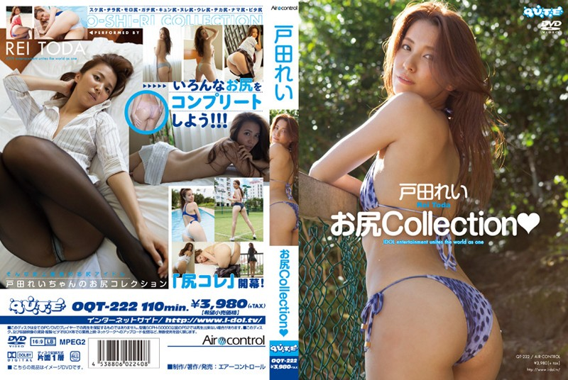 [OQT-222] Rei Toda 戸田れい お尻Collection