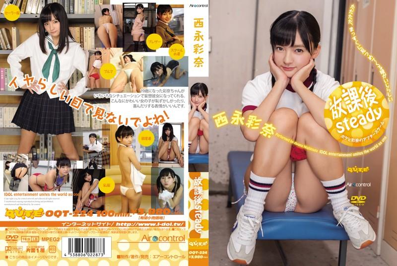 [OQT-224] Ayana Nishinaga 西永彩奈 放課後 steady