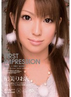 First Impression 初美りおん