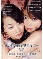����ܤ������Ȥ���ơ� �����Sisters��