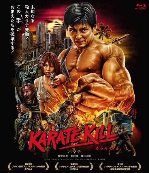 KARATE KILL/カラテ・キル【デラックス版 3枚組】 (ブルーレイディスク)