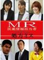 MR ��������ô���� ����ߥ� secondstage
