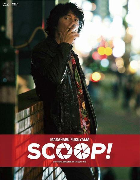SCOOP! 豪華版 Blu-ray/DVDコンボ (ブルーレイディスク)