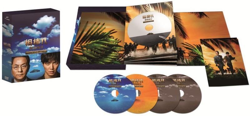 相棒 劇場版III-巨大密室!特命係 絶海の孤島へ- 豪華版DVD BOX