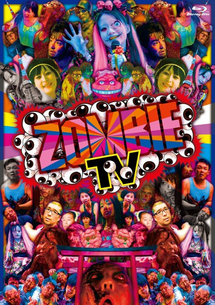 ZOMBIE TV (ブルーレイディスク)