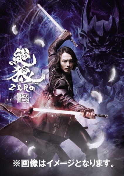 絶狼-BLACK BLOOD- ディレクターズ・カット版 (ブルーレイディスク)