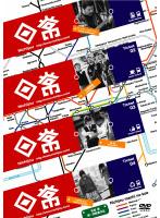 日常(Nichijou)[SSMP-0001][DVD] 製品画像