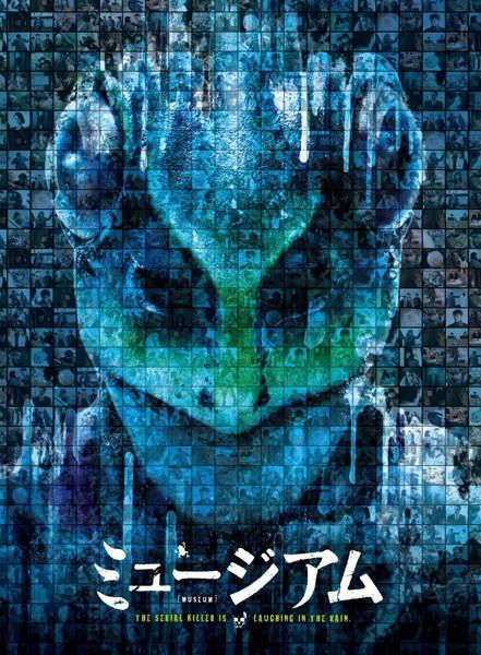 ミュージアム プレミアム・エディション (初回仕様 ブルーレイディスク&DVDセット)