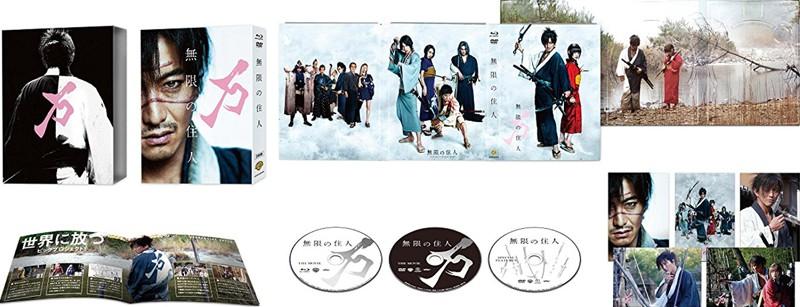 無限の住人 プレミアム・エディション (初回仕様 ブルーレイディスク&DVDセット)
