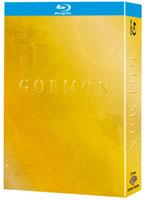 GOEMON Ultimate BOX (ブルーレイディスク)