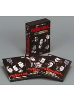 あの頃映画 松竹DVDコレクション 必殺仕掛人 劇場版 DVD-BOX <3枚組>