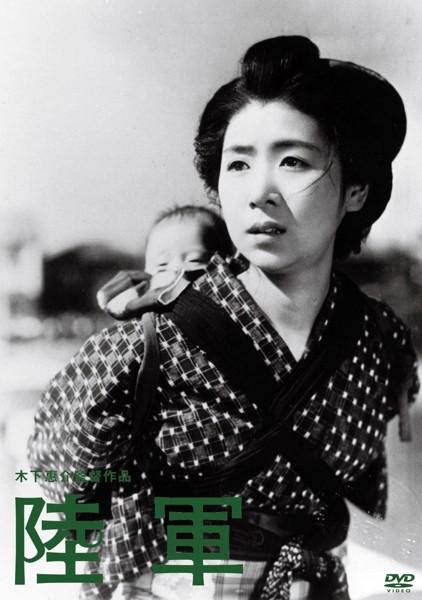 木下惠介生誕100年 陸軍