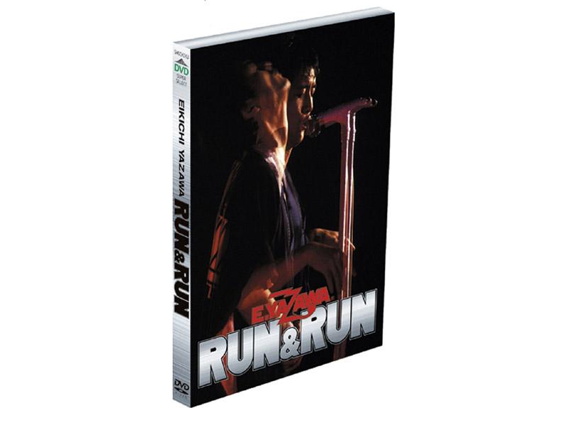 RUN&RUN/矢沢永吉