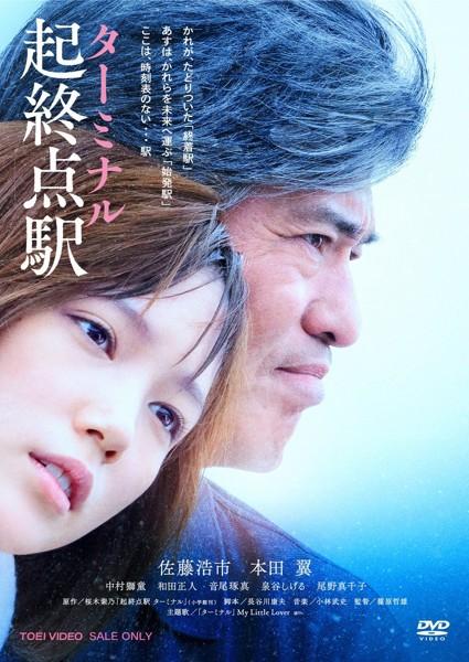 石原さとみ ドラマ かわいい 51枚目
