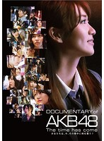 DOCUMENTARY of AKB48 The time has come 少女たちは、今、その背中に何を想う?スペシャル・エディション(BD2枚組) (ブルーレイディスク)
