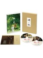 哃m�L Blu-ray[TBR-25068D][Blu-ray/�u���[���C]