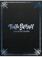 TOKYO FANTASY SEKAI NO OWARI スペシャル・エディション【数量限定生産】 (ブルーレイディスク+DVD)