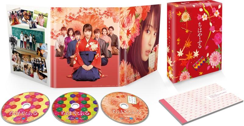 ちはやふる-上の句- 豪華版 (ブルーレイディスク&DVDセット 特典Blu-ray付3枚組)