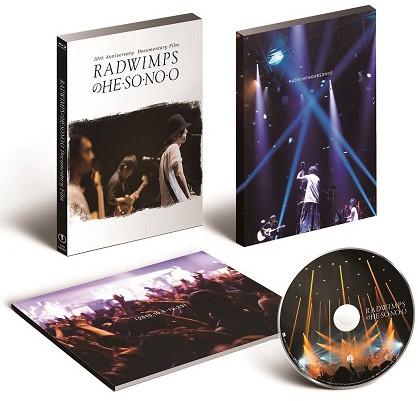 RADWIMPSのHESONOO Documentary Film (ブルーレイディスク)