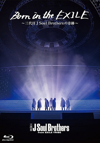 Born in the EXILE〜三代目 J Soul Brothersの奇跡〜 (ブルーレイディスク)