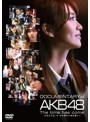 DOCUMENTARY of AKB48 The time has come 少女たちは、今、その背中に何を想う?スペシャル・エディション(DVD2枚組)