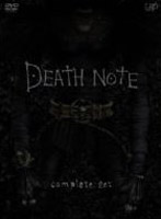 DEATH NOTE デスノート/DEATH NOTE デスノート the Last name complete set[VPBT-12688][DVD]
