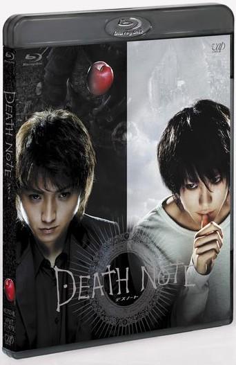 DEATH NOTE デスノート (スペシャルプライス版 ブルーレイディスク)