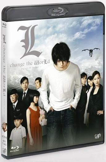 L change the WorLd (スペシャルプライス版 ブルーレイディスク)