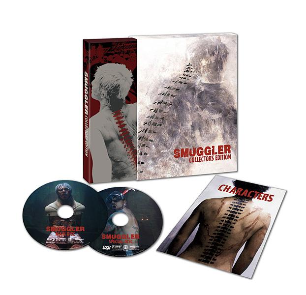 スマグラー おまえの未来を運べ コレクターズ・エディション (2枚組 ブルーレイディスク)