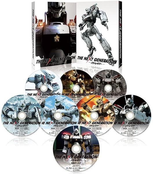THE NEXT GENERATION パトレイバー/シリーズ全7章 BD-BOX (ブルーレイディスク)