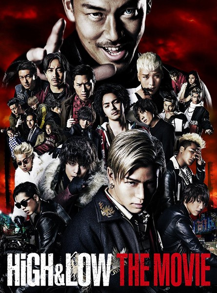 HiGH&LOW THE MOVIE (ブルーレイディスク)