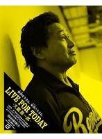LIVE FOR TODAY-天龍源一郎-[特別版][KIXF-90520][Blu-ray/ブルーレイ]