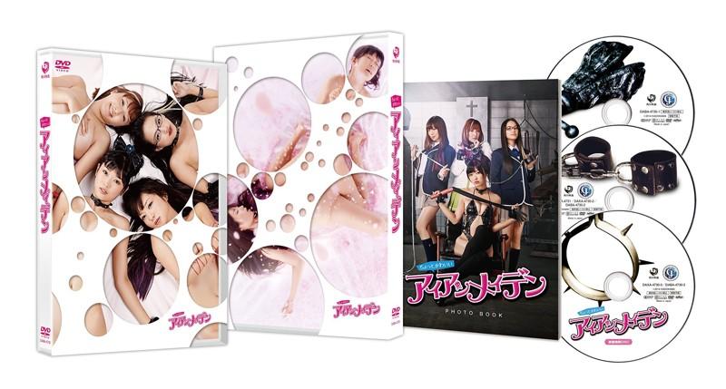 【予約】ちょっとかわいいアイアンメイデン ディレクターズ・ロングバージョン DVD-BOX