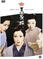 女系家族[DABA-90985][DVD]