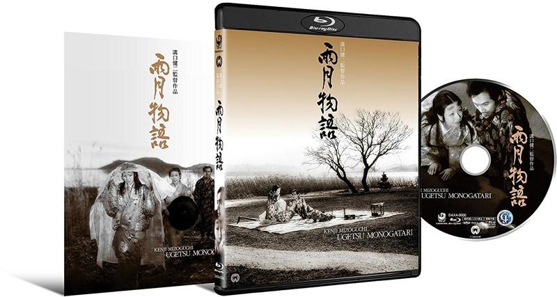 雨月物語 4Kデジタル復元版 (ブルーレイディスク)