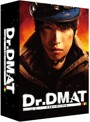 Dr.DMAT Blu-ray BOX �ʥ֥롼�쥤�ǥ�������