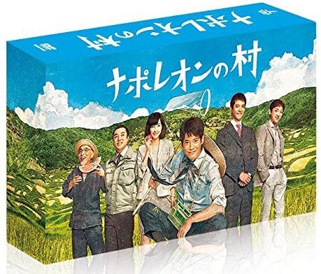 ナポレオンの村 Blu-ray BOX (ブルーレイディスク)