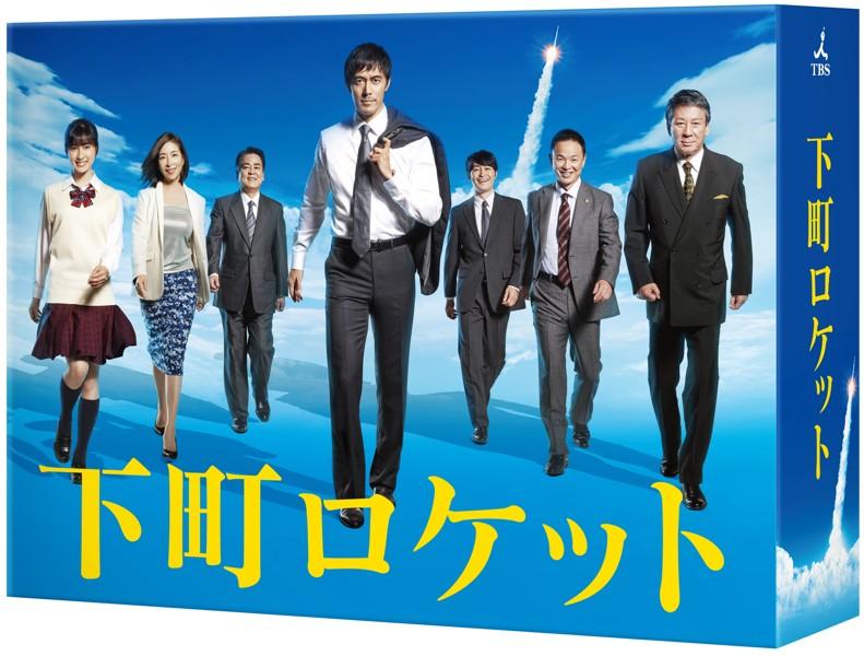 下町ロケット ディレクターズカット版 Blu-ray BOX (ブルーレイディスク)