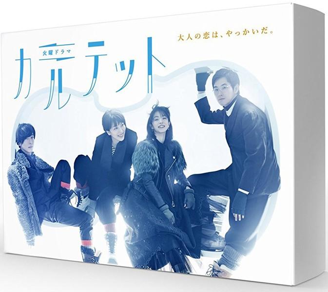 カルテット Blu-ray BOX (ブルーレイディスク)