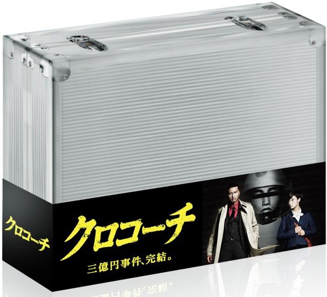 クロコーチ Blu-ray BOX (ブルーレイディスク)