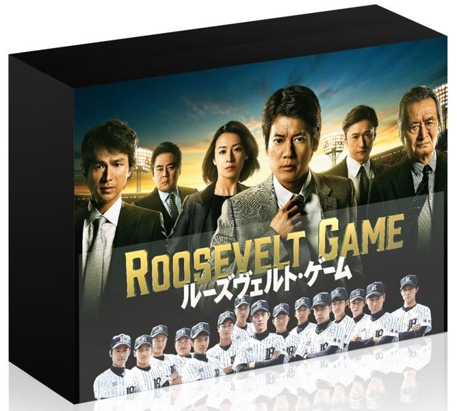 ルーズヴェルト・ゲーム Blu-ray BOX (ブルーレイディスク)