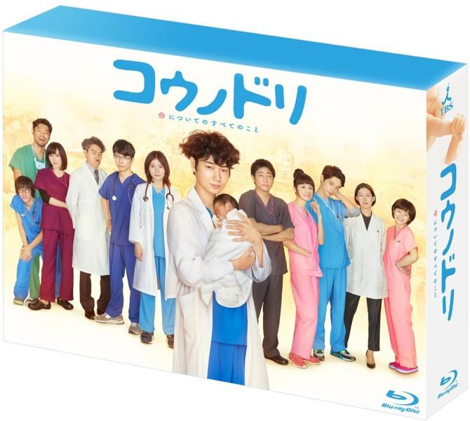 コウノドリ Blu-ray BOX (ブルーレイディスク)