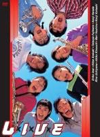 L×I×V×E~ライブ DVD-BOX